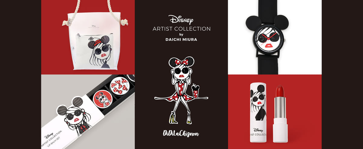 ディズニーストア「DISNEY ARTIST COLLECTION by DAICHI MIURA」