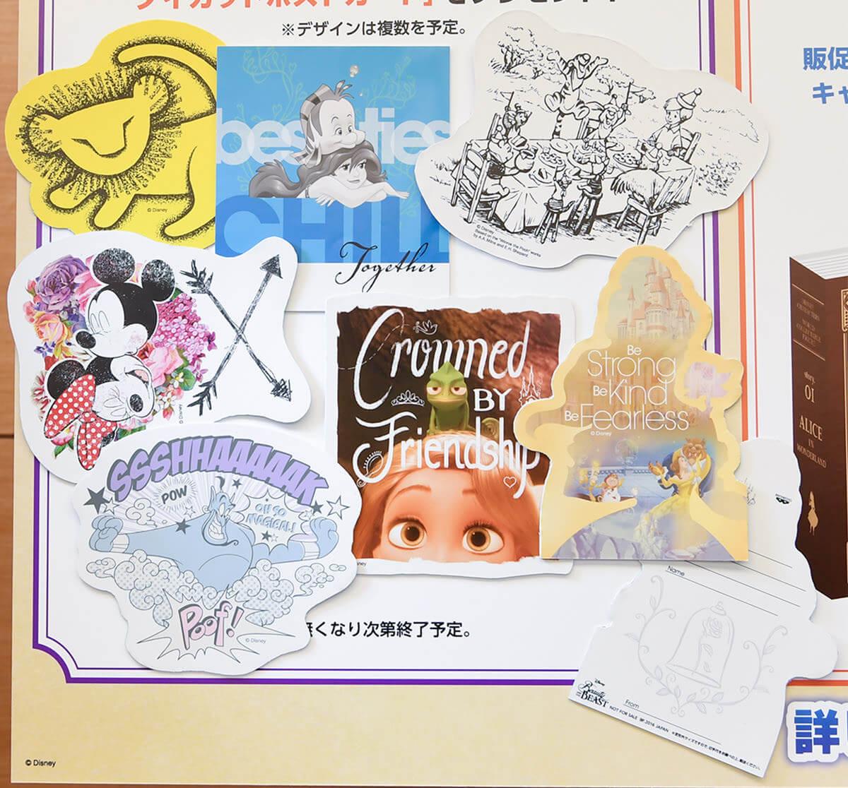 ダイカットデザインカード