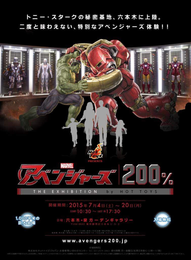 hottoys-avengers-200-main.jpg