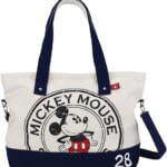 walt-disney-japan-1506-mickeys-warehouse-suppuly-main.jpg