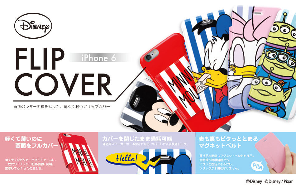 iJacket iPhone 6用 FLIP COVER