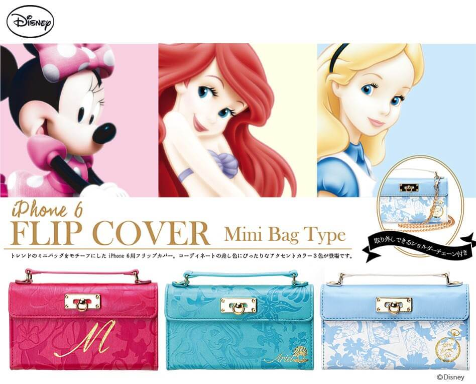 iJacket iPhone 6用 FLIP COVER Mini Bag Type