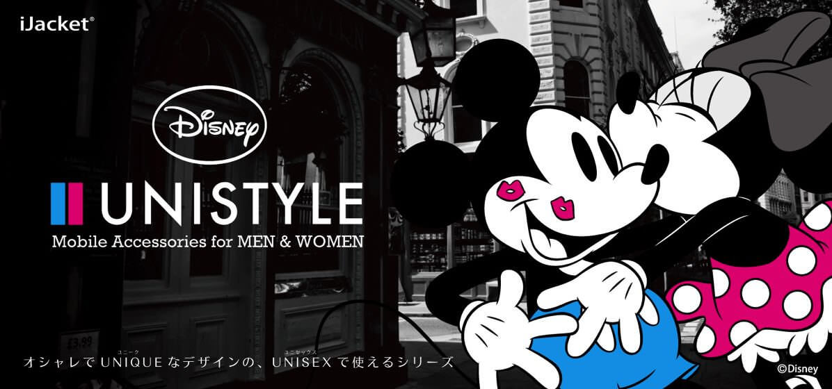 「UNISTYLE」iPhone6s/6s Plusケース