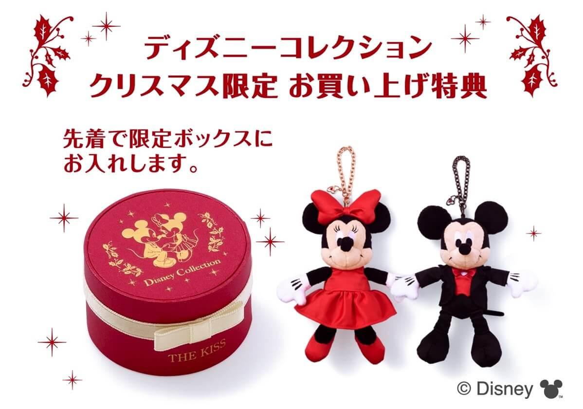 クリスマス限定 ミッキー&ミニーのオリジナルぬいぐるみバッグチャーム