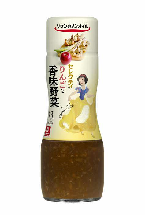 セレクティ(R) りんごと香味野菜/「白雪姫」デザインパッケージボトル