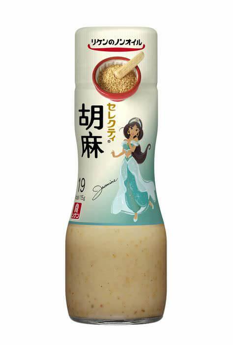 セレクティ(R) 胡麻/「ジャスミン」デザインパッケージボトル