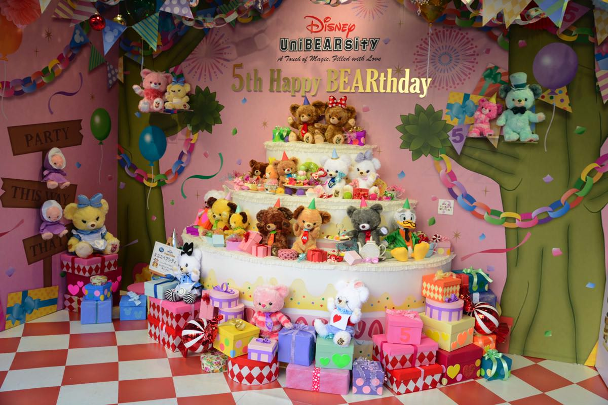 5th Happy BEARthday