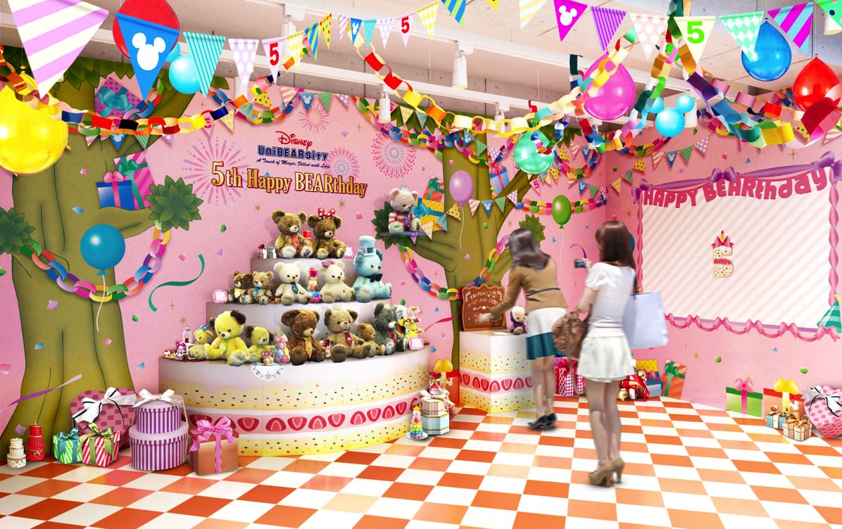 "モカ&プリンの5th""BEARthday Party"""