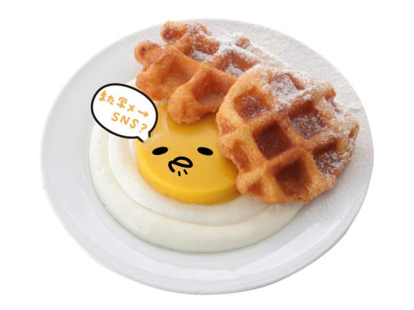 sanrio-1602-gudetama-foodsub14