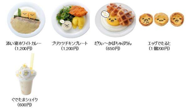 sanrio-1602-gudetama-foodsub19