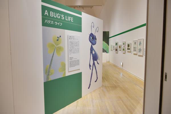 「スタジオ設立30周年記念ピクサー展」  長編映画のマスターピース 『バグズ・ライフ』
