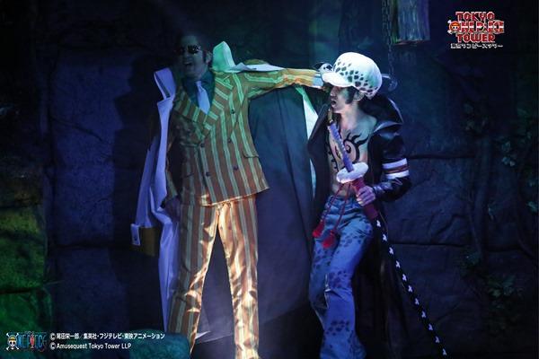 「東京ワンピースタワー」の「ONE PIECE LIVE ATTRACTION〝2〟 (セカンド) 」
