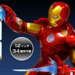 【ハズブロ アクションフィギュア】 12インチ「レジェンド」#02 アイアンマン (2)