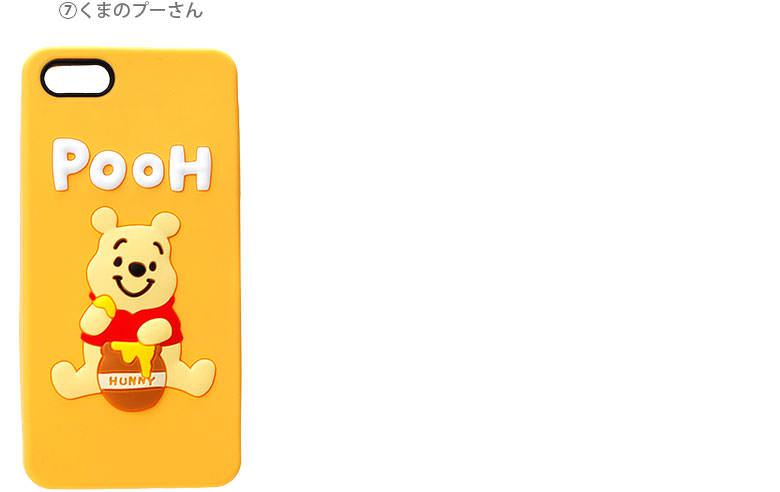 PGA「iPhone SE5s5用 ディズニーシリコンケース」 (3)