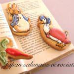 ピーターラビットのアイシングクッキー日本サロネーゼ協会『ピーターラビットレッスン』  (3)