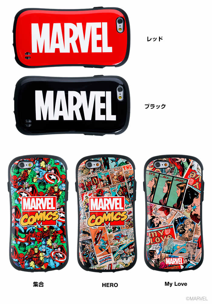 [iPhone6s6専用]MARVEL iface First Classケース (1)
