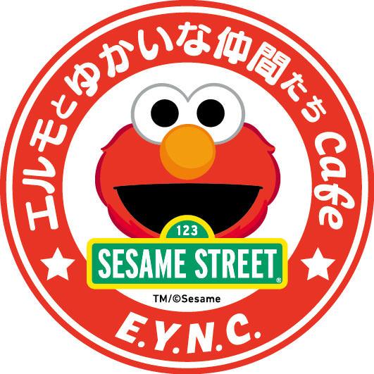 エルモとゆかいな仲間たち cafe (2)
