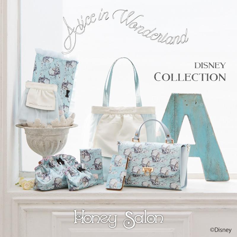 Honey Salon「Alice in Wonderland Collection」 (11)