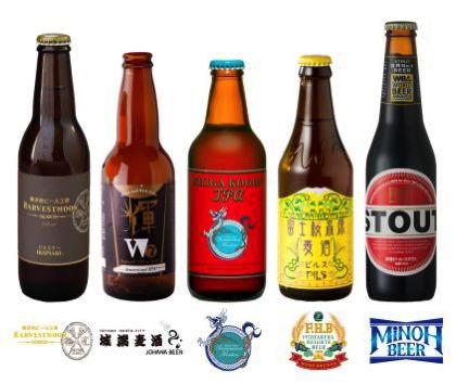クラフトビール5種