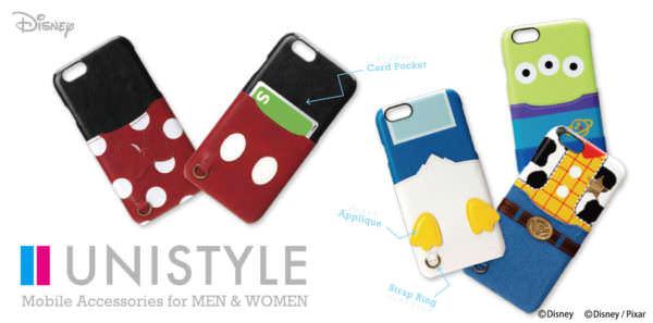 pga-iphone6-unistyle-1605-1.jpg
