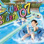 夏季限定アトラクション「ウォータースライダー107」