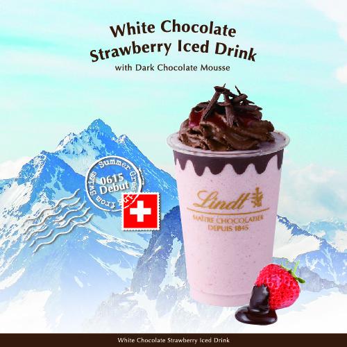 リンツ ホワイトチョコレートストロベリーアイスドリンクダークチョコレートムース添え (2)