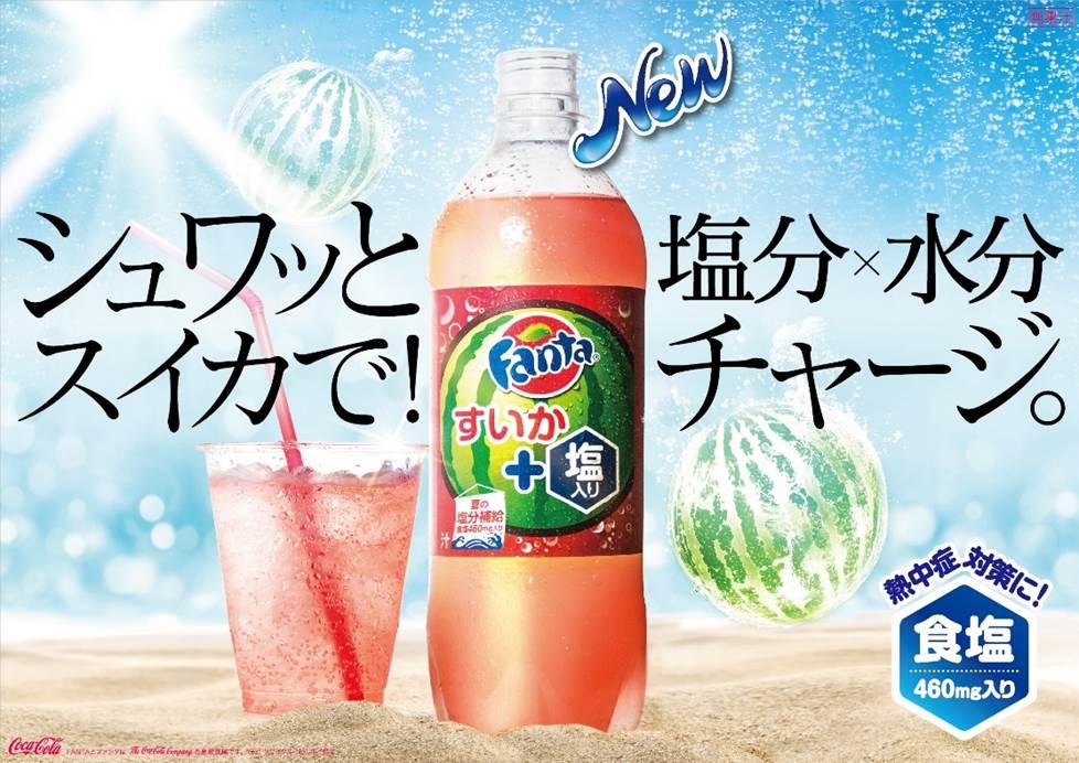 ファンタ すいか (5)