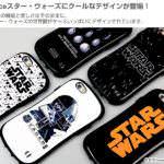 Hamee(ハミィ)[iPhone 6s6専用]STAR WARS iface First Classケース (3)