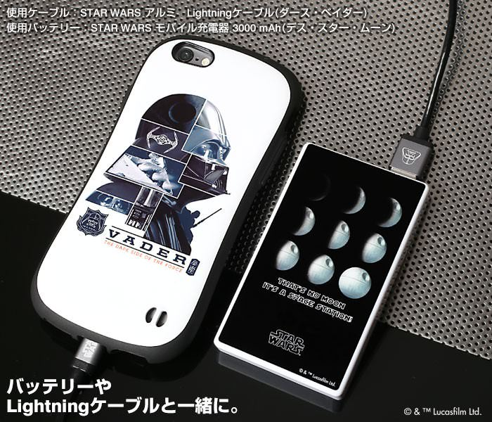 Hamee(ハミィ)[iPhone 6s6専用]STAR WARS iface First Classケース (9)