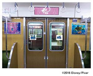 『ファインディング・ドリー』公開記念列車について (1)