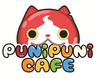 「妖怪ウォッチ ぷにぷに カフェ」 (2)
