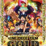 J-WORLD TOKYO『ONE PIECE FILM GOLD in J-WORLD TOKYO』