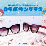 ALOOK(アルク)「MyMelody★Little TwinStars コラボパッケージタイプ サングラス」 (2)