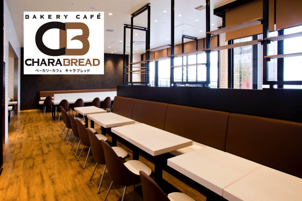 BAKERY CAFE CHARABREAD(ベーカリーカフェ キャラブレッド)