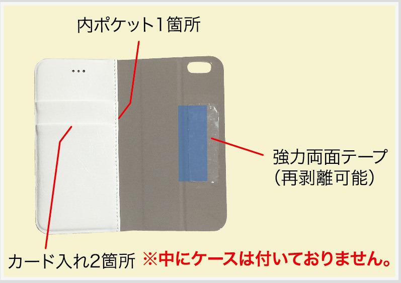 デッドプール「フリップカバーiPhone6s/6」中身 | 話題のデッドプールのスマホケースも!ラナ「デッドプール」グッズ