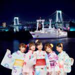 2016「東京湾納涼船」メインイメージ画像(小)