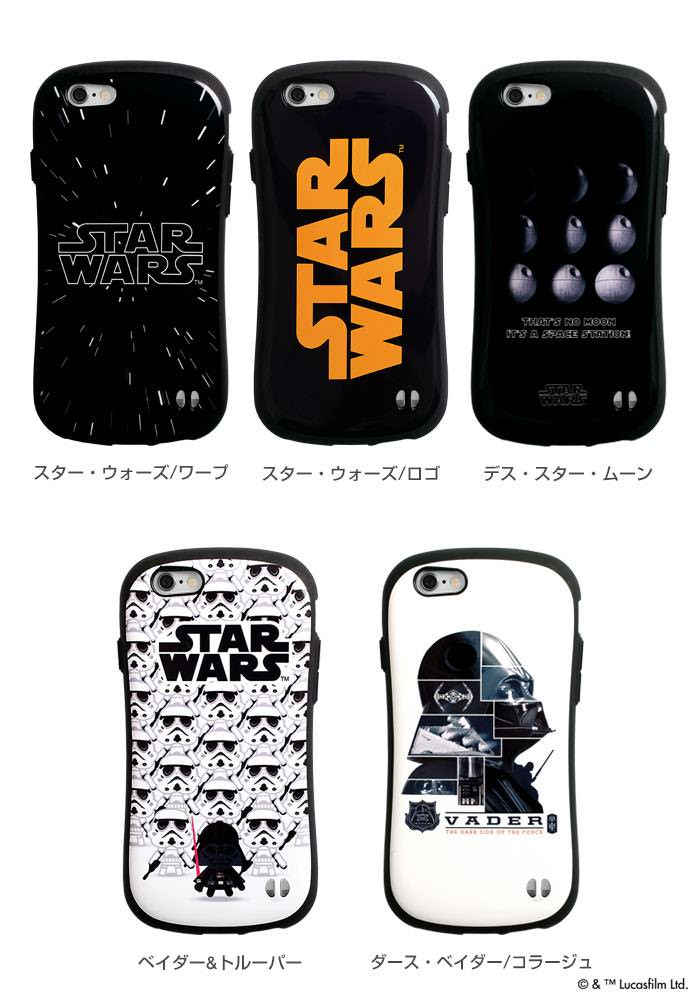 Hamee(ハミィ)[iPhone 6s6専用]STAR WARS iface First Classケース (8)