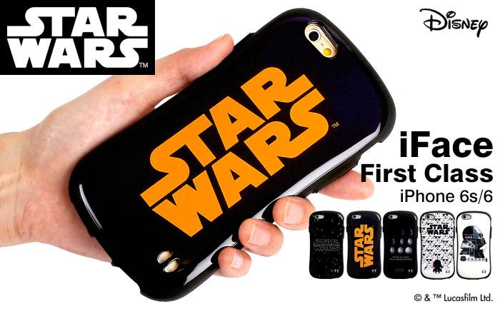 Hamee(ハミィ)[iPhone 6s6専用]STAR WARS iface First Classケース (2)