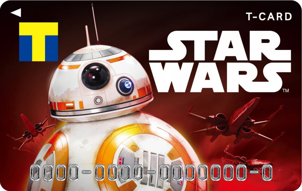 TSUTAYA「STAR WARS×Tカード」