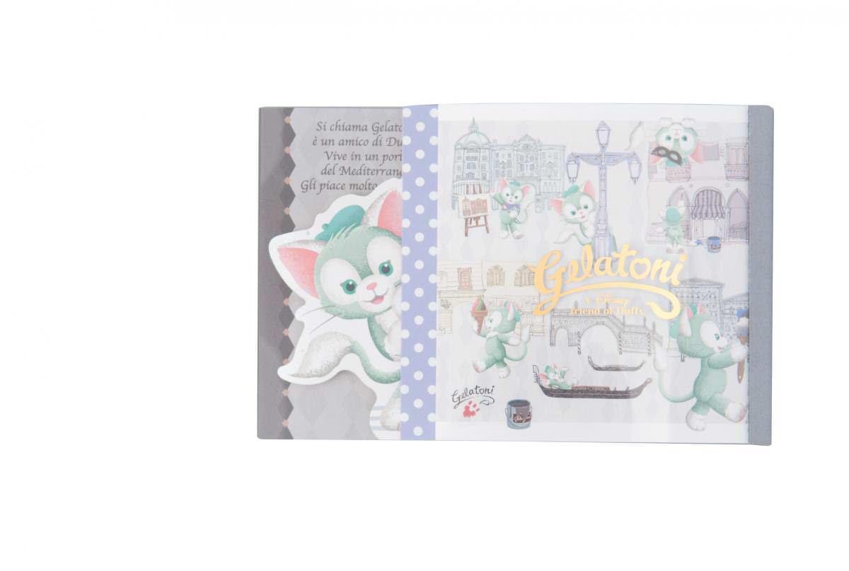 メモ 600 円 ©Disney