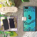 iPhone手帳型ケース(6/6s対応)裏面