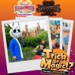新プログラム「Trick or  Magic!?」の特設サイト ©Disney