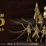 U-TREASURE by K.UNO 劇場版『ONE PIECE FILM GOLD』のジュエリー (2)