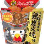 鶏炭火焼味