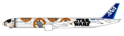 スター・ウォーズ特別塗装機