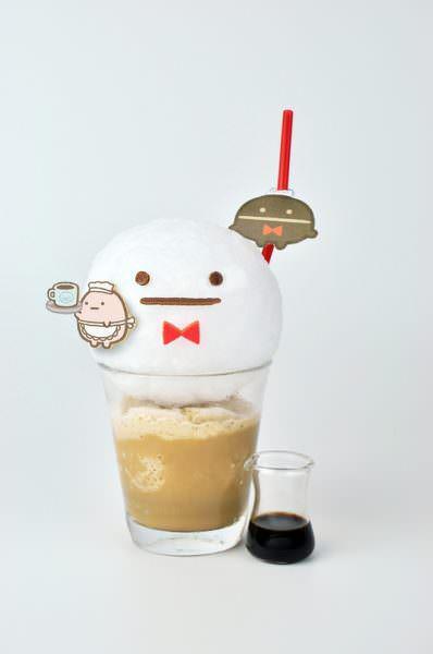 喫茶すみっコ「おばけとまめマスターのひんやりコーヒーシェイク」