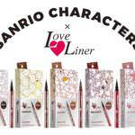 sanrioLoveLiner