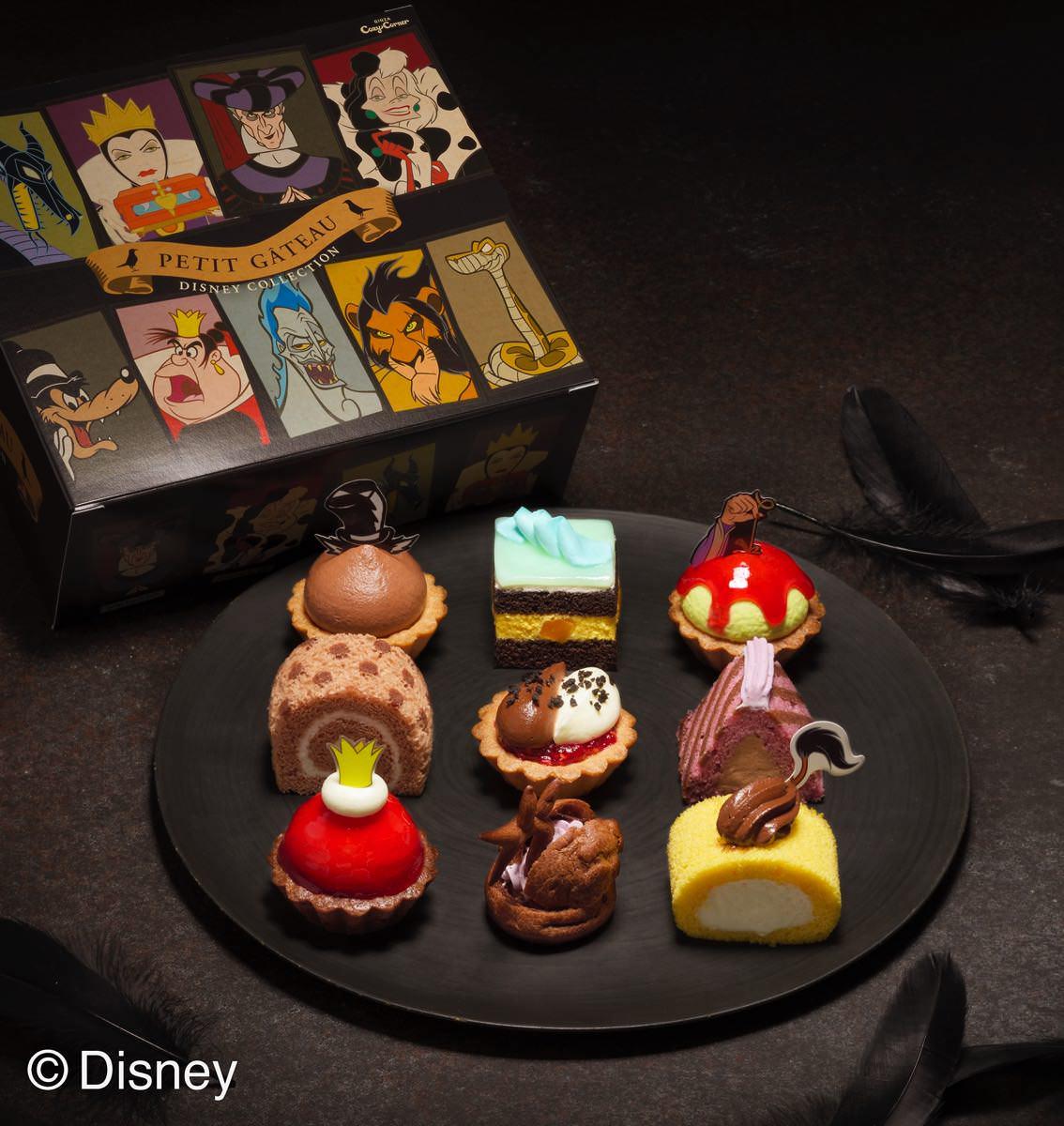 プチガトーJOYJOYハロウィン ディズニー ヴィランズ・コレクション(9個入)