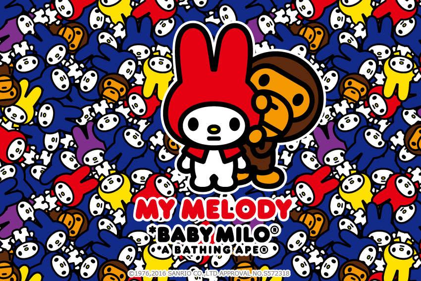 MY MELODY×BABY MILO®