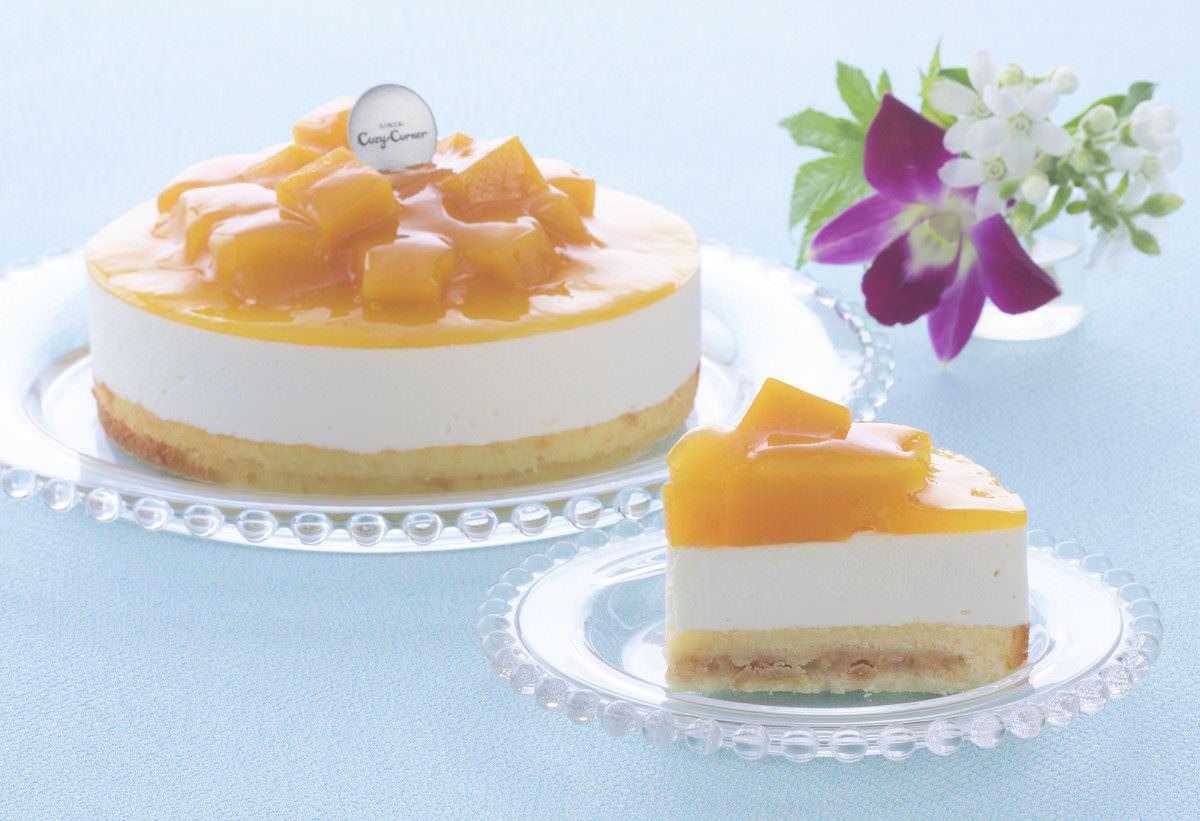 銀座コージーコーナー「爽やかマンゴーレアチーズ」